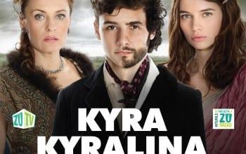 De la Vogue la Kyra Kyralina