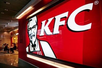 Investitie de 350.000 euro pentru un nou restaurant KFC