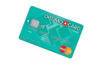 Credit de cumparaturi cu cardul