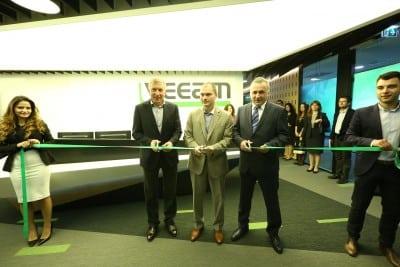Veeam a investit peste 1 mil de euro in centrul din Bucuresti