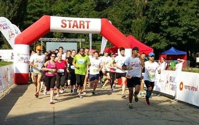 Run and Care pentru Centrul Stelutelor