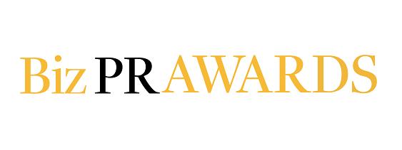 Biz PR Awards 2017, ediţia a 7-a