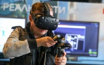 Realitatea virtuală a realității fizice. Prin augmentarea realității