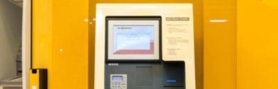 Automatul BT Express are funcționalități noi