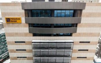J.C Flowers a preluat Piraeus Bank