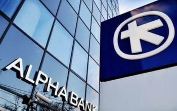 Primul program de obligațiuni ipotecare din România