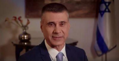 Noul Ambasador al Israelui sosește la București